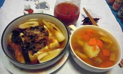 RIMG0013_0306夜-ちくわ湯豆腐、野菜スープ_400.jpg