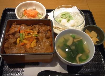 RIMG0023_0325昼外食-タン焼きご飯セット_400.jpg