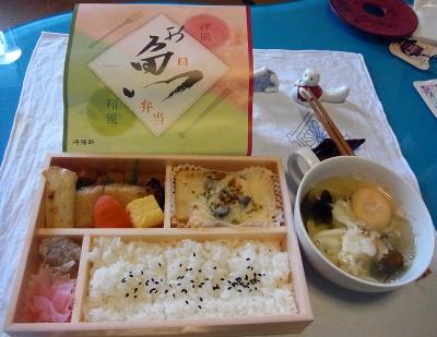 RIMG0013_0330昼-お魚弁当_400.jpg