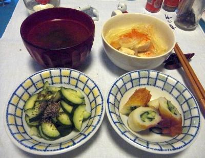 RIMG0002_0410夜-きゅうりサラダ、ちくわ、鶏煮物、お吸い物_400.jpg