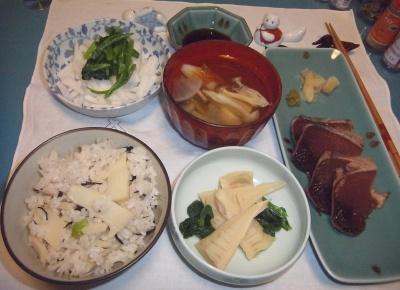 RIMG0008_0508夜-筍ご飯、筍薄味煮、鰹のたたき、大根サラダ、お吸い物_400.jpg