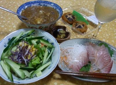 RIMG0007_1017夜-長崎産イサキ刺し身、サラダ、カレー丼、しいたけ揚げ物、ワイン_400.jpg