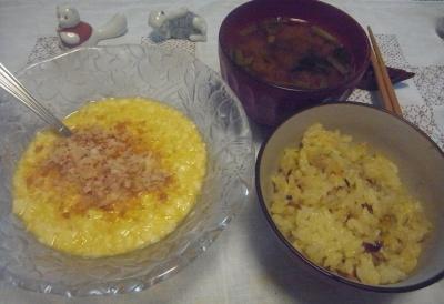 R0010674_1023夜-おかか豆腐卵、サンマご飯、お吸い物_400.jpg