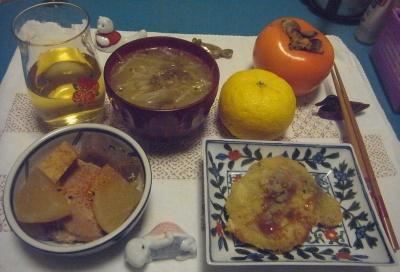 R0011011_1219夜-大根の煮物、もやし味噌汁、柚子と柿、茄子のはさみ揚げ_400.jpg