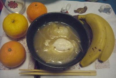 R0011014_1221夜-卵と餅スープ、バナナ、柚子、ミカン_400.jpg