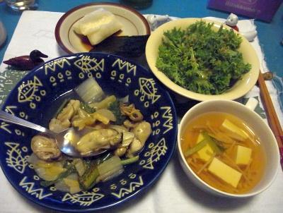 R0011101_0109夜-牡蠣の野菜ソース、豆腐のお吸い物、わさびなサラダ、海苔餅_400.jpg
