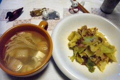 R0011405_0205夜-キャベツとツナ炒め、干しエノキと麸のスープ_400.jpg