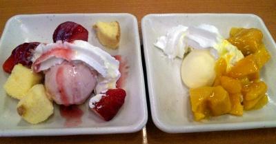 SBSH0370_0303雨昼外食-デザート苺とマンゴーアイス_400.jpg