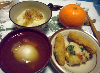 R0011564_0306夜-温泉卵スープ、アジ大葉揚、ちりめん山椒ごはん、伊予柑_400.jpg