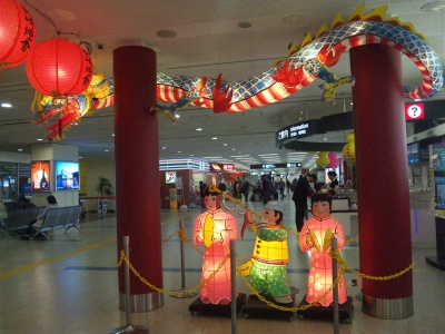 SBSH0346長崎空港ロビー_400.jpg