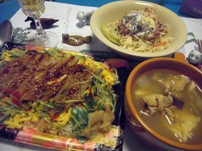 R0011596_0312夜-穴子寿司、チキンスープ、カニ風味サラダ_400.jpg
