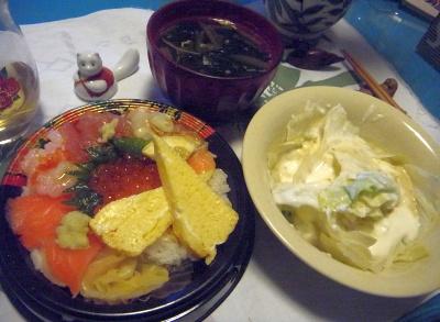 R0011637_0320夜-海鮮ちらし寿司、ヨーグルトサラダ、ほうれん草スープ_400.jpg
