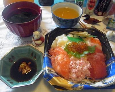 R0011766_0414昼-海鮮ちらし寿司、お吸い物_400.jpg