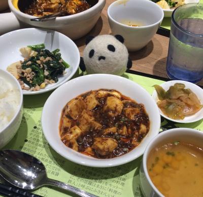 image_0505夜外食-麻婆豆腐2種_400.jpg