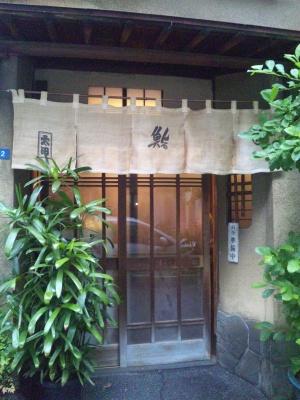 SBSH0485_0603昼-太田鮨人形町_300.jpg