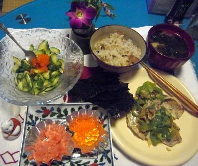 R0012195_0702夜-手巻寿司の具、アジソテー、きゅうりサラダ、わかめ味噌汁、雑穀米_400.jpg