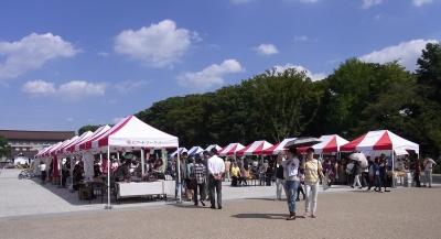 R0015615上野KOMOGOMO展_400.jpg