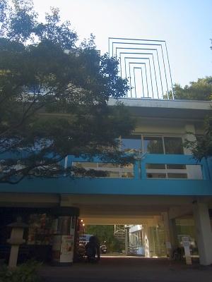 R0012778旧日仏学園入口_300.jpg