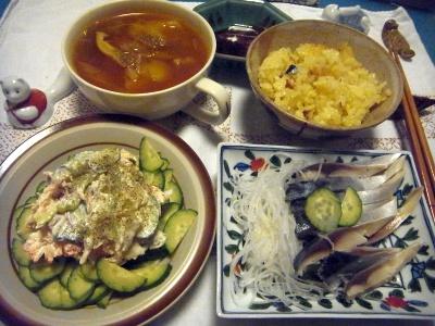 R0012884_1103夜-しめ鯖、きゅうりサラダ、チキンスープ、サンマご飯_400.jpg