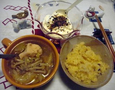 R0012960_1118夜-鶏のスープ、サンマご飯、ヨーグルト_400.jpg