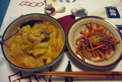 R0013040_1124夜-キャベツスープ煮、きんぴら人参_400.jpg