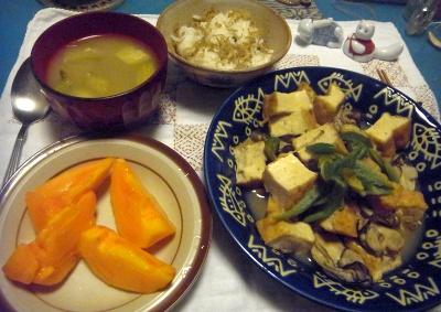 R0013493_1210夜-牡蠣と厚揚げの炒めもの、味噌汁、ちりめん山椒ご飯、柿_400.jpg