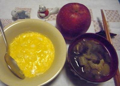 R0013502_1212夜-豆腐オムレツ、茄子のスープ、リンゴ_400.jpg
