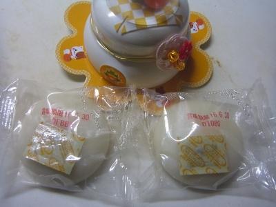 R0013684_0111鏡餅の中に2個の丸餅_400.jpg