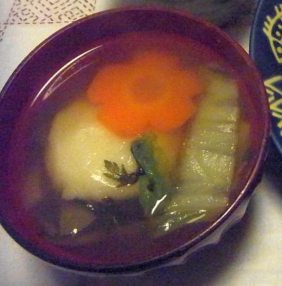 R0013692_0111夜-鏡餅のお雑煮_400.jpg