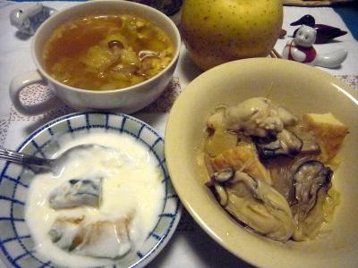 R0013885_0206夜-牡蠣の炒めもの、かぼちゃヨーグルト、スープ_400.jpg