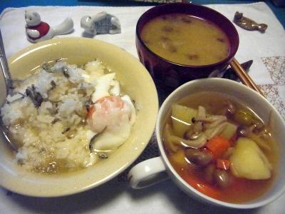 R0013928_0218夜-おろし卵雑炊、ポトフ、なめこ味噌汁_400.jpg