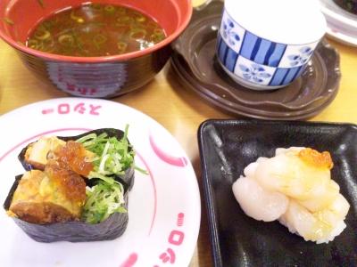 SBSH0673_0418夜-回転寿司、あん肝、ホタテ、赤だし、茶碗蒸し_400.jpg