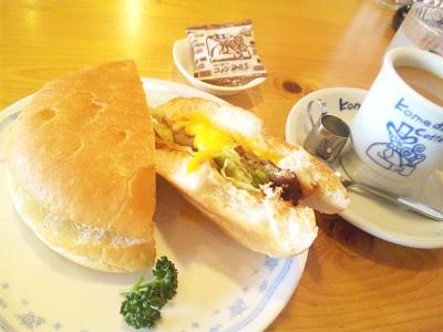 SBSH0667_0507昼食外食-Komedaの大きなハンバーガー_400.jpg