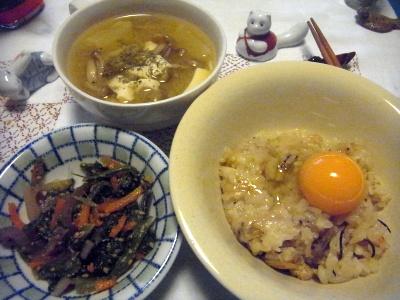 R0014549_0714夜-冷凍卵ご飯、ほうれん草の胡麻和え、味噌汁_400.jpg