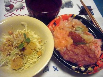 R0015358_1007夜-海鮮ちらし寿司、豆サラダ、お吸い物_400.jpg