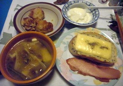 R0015578_1127夜-チーズポークサンド、野菜スープ、鶏から揚げ、ヨーグルト_400.jpg