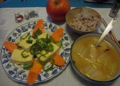 R0015803_0109夜-豆腐のチーズ焼き、エビワンタンスープ、もち麦ご飯_400.jpg