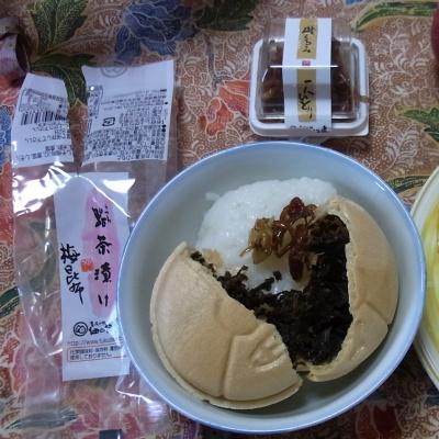 R0024913_0125昼-最中茶漬け、雑魚佃煮_400.jpg