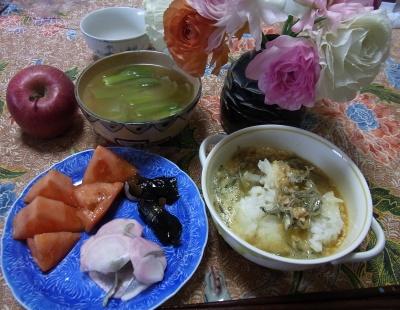 R0024906_0124朝-納豆ご飯、青梗菜スープ、トマト、昆布巻き、蕪の酢漬け_400.jpg