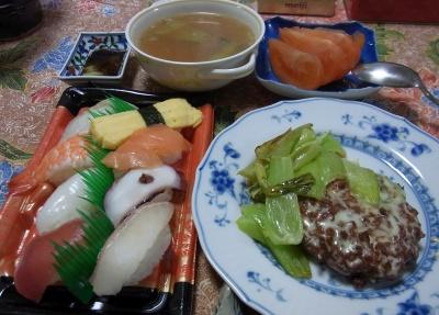 R0024911_0124夜-握り寿司、イワシチーズハンバーグ青梗菜、トマト、スープ_400.jpg