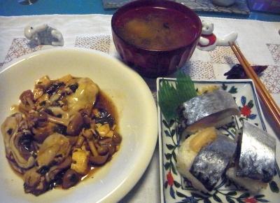 R0016114_0331夜-牡蠣のタイ風炒め物、しめ鯖寿司、お吸い物_400.jpg