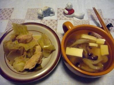R0016216_0410深夜-キャベツと鶏の蒸し煮、豆腐としめじお吸い物_400.jpg