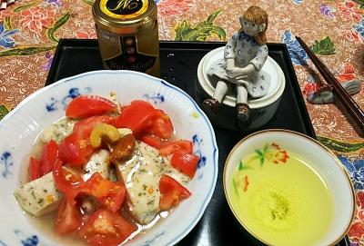 DSC_0145_0417昼-チキンとトマトとナッツのパクチーソースサラダ、緑茶、はちみつ_400.jpg