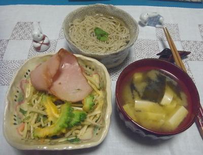 R0016927_0911夜-ハムとゴーヤサラダ、みそ汁、蕎麦_400.jpg