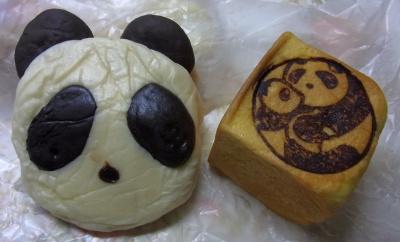 R0030812_0920親子パンダのあんパンとパンダクリームパン_400.jpg