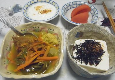 R0016994_0926夜-野菜カレー、冷ややっこ、トマト、ヨーグルト_400.jpg