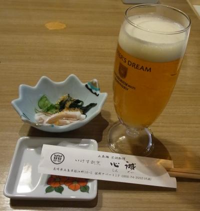 R0030898_0927夜-生ビール_400.jpg