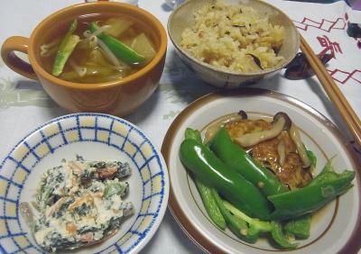 R0017125_1021夜-ほうれん草の白和え、ピーマンと豆腐ハンバーグ、スープ、雑穀ご飯_400.jpg