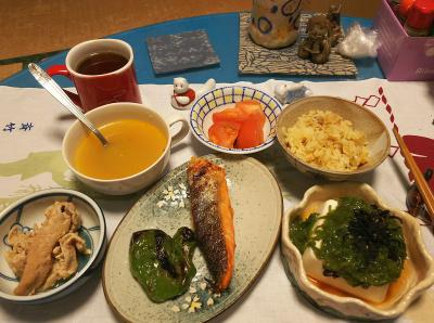 DSC_0786_1103夜-鮭焼き、めかぶ温奴、ポーク煮、トマト、スープ、サンマご飯_400.jpg