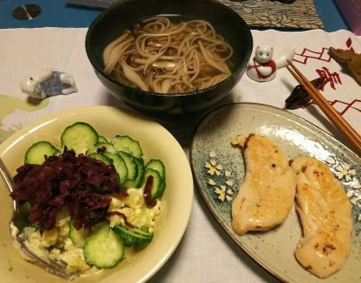 DSC_0911_1123夜-ささみソテー、ポテト柴漬けサラダ、温蕎麦_400.jpg